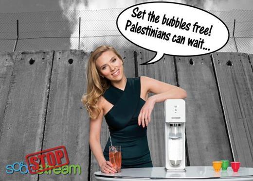 (Libérez les bulles ! Les Palestiniens peuvent attendre...)