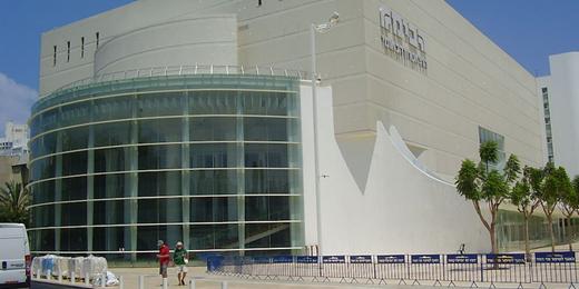 Le théâtre Habima à Tel-Aviv