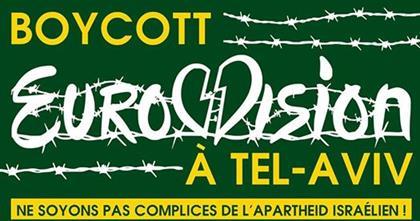 Affiche appelant au boycott de l'Eurovision à Tel-Aviv
