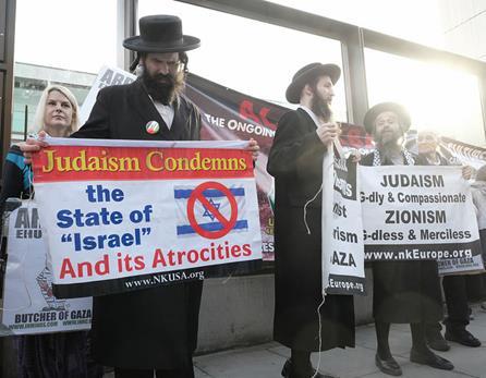 Des juifs orthodoxes s'opposent au sionisme et à l'antisémitisme